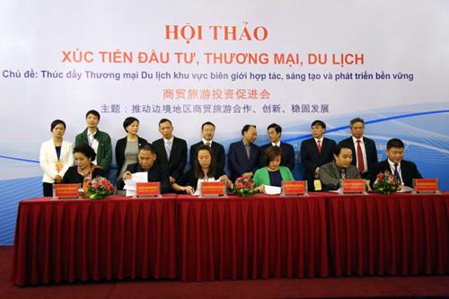 Quảng Ninh ký 11 hợp đồng kinh tế trị giá 6.500 tỷ đồng