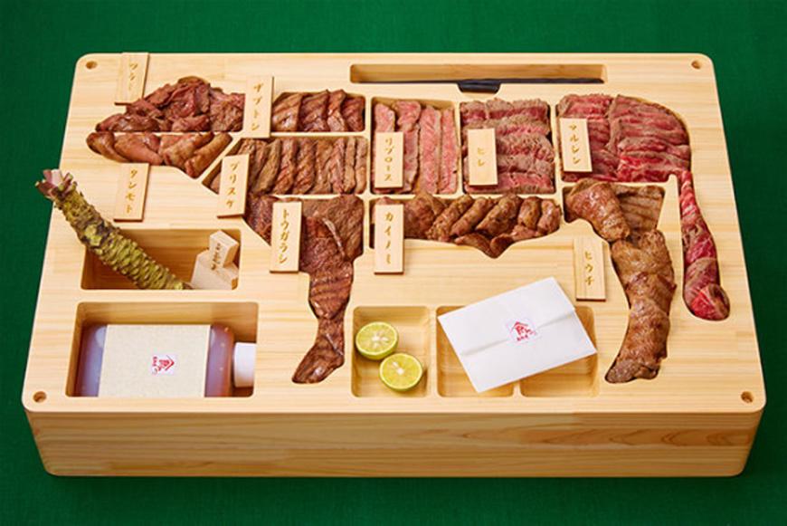 Hộp cơm thịt bò giá gần 70 triệu, đắt ngang một chiếc xe SH
