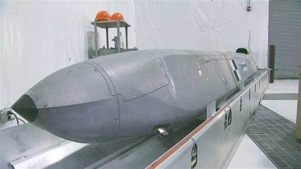 tên lửa viba,vũ khí viba,Mỹ