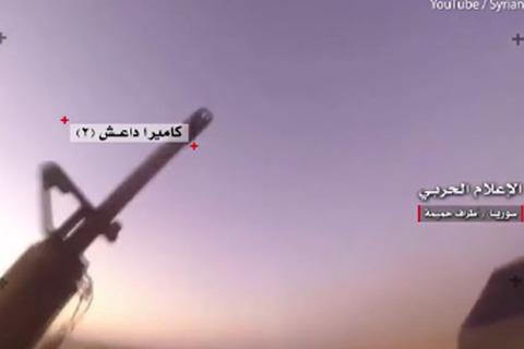 IS bị trúng tên lửa