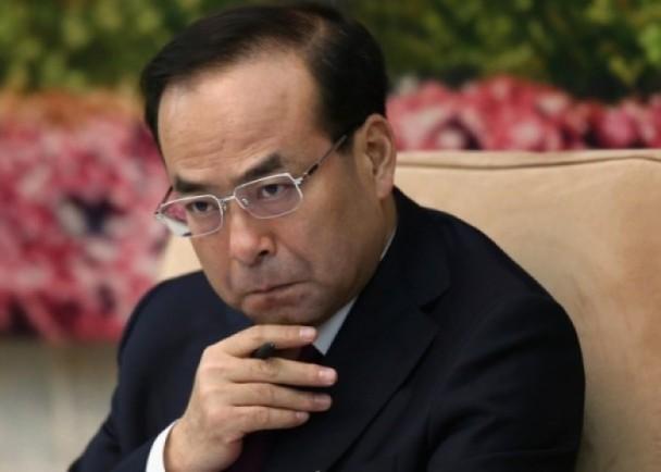 Nguyên Ủy viên Bộ Chính trị TQ bị cưỡng chế, điều tra