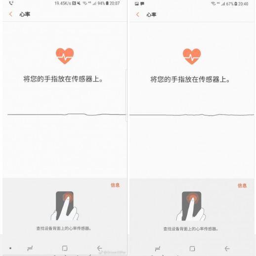 Galaxy S9,Samsung,Điện thoại Samsung