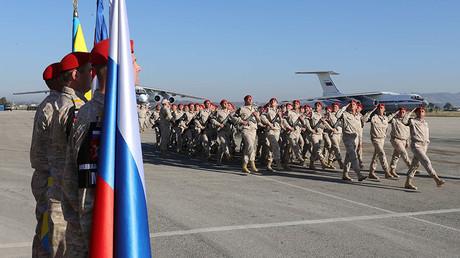 Nga rút quân