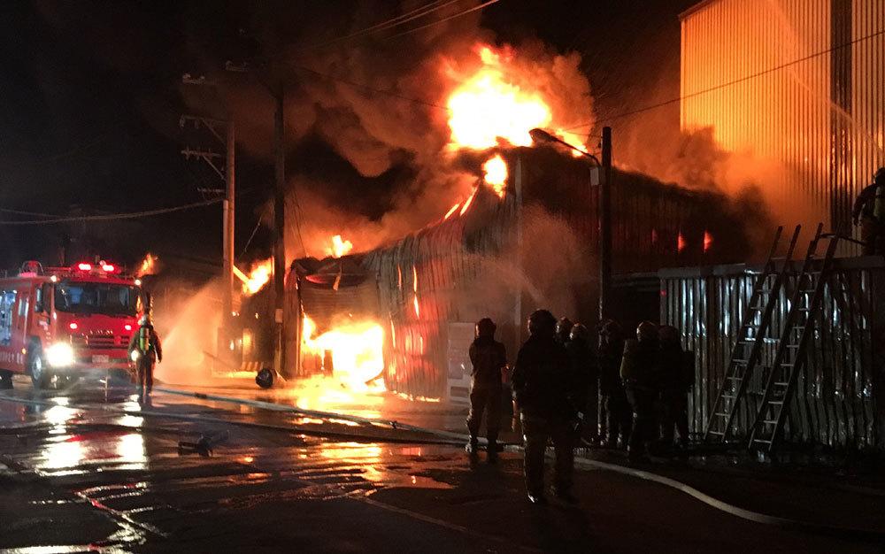 Vụ cháy ở Đài Loan,vụ cháy chết người,người việt ở Đài Loan,Đài Loan