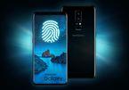 Samsung Galaxy S9 đã có ngày ra mắt