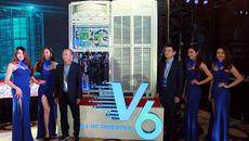 Midea ra mắt sản phẩm VRF thế hệ V6