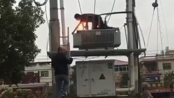 điện giật