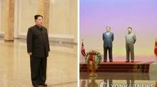 Kim Jong Un một mình tới viếng cha?