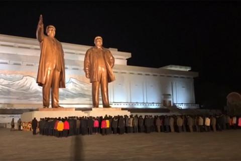 tưởng niệm Kim Jong Il