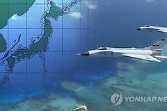Hàn Quốc tố máy bay Trung Quốc xâm phạm không phận