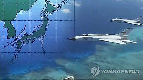 KADIZ,Hàn Quốc,Trung Quốc,máy bay,xâm phạm không phận