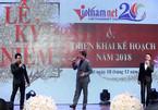 Vợ Việt Hoàn phát hành Chiều phủ Tây Hồ phiên bản hầu đồng - ảnh 11