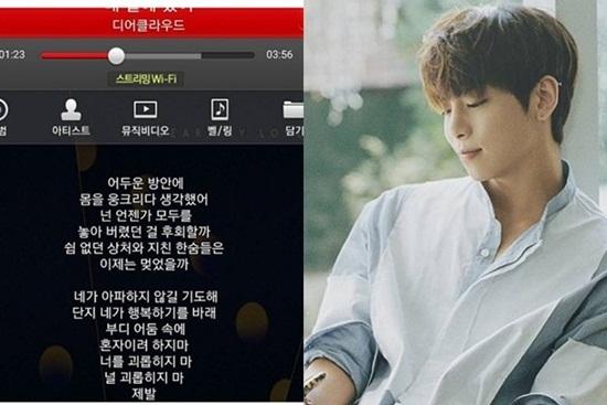 Tiết lộ nội dung di thư của Jonghyun (SHINee) trước khi tự tử