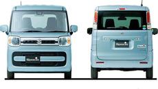 Ô tô gia đình của Suzuki giá chỉ từ 257 triệu đồng