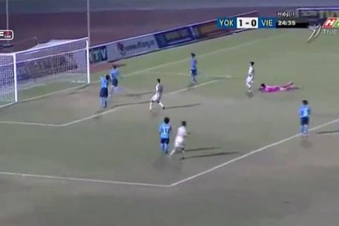 U21 Việt Nam 1-1 U21 Yokohama: Ngọc Sơn gỡ hòa phút 25