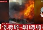 Cháy trung tâm thể hình ở Hàn Quốc, 28 người chết