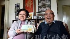 Cụ ông 94 tuổi viết thư tình tặng vợ suốt 60 năm chung sống