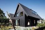 10 ý tưởng nội thất tuyệt vời trong ngôi nhà mới được cải tạo