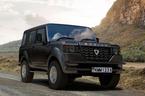 SUV địa hình giá rẻ ra mắt, chỉ khoảng 280 triệu đồng