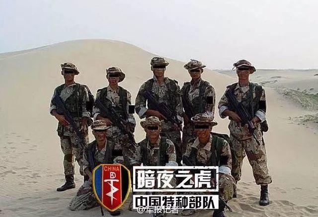 Quân đội Trung Quốc lần đầu tiên tới Syria chống IS