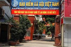 Khởi tố cựu trưởng ban của Bảo hiểm xã hội Việt Nam