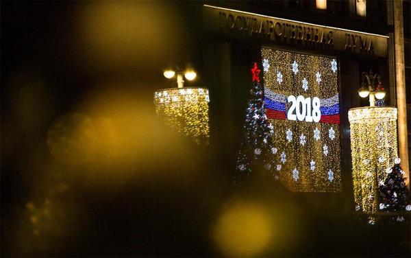 Năm mới 2018,Nga,Moscow