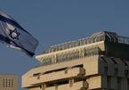 Chính phủ Israel chuẩn bị ra mắt tiền ảo riêng