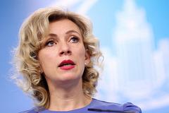 Đến lượt Nga tố Mỹ can thiệp bầu cử