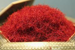 Tiết lộ đáng sợ: 'Vàng đỏ' 650 triệu/kg làm giả từ bột nghệ và hóa chất