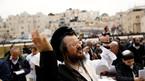Hàng nghìn người cầu mưa cùng bộ trưởng Israel