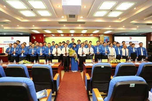 Đại hội đoàn thanh niên Tập đoàn Dầu khí Quốc gia VN