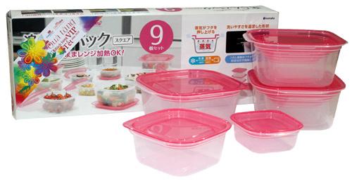 Trữ thực phẩm tết an toàn bằng quà tặng từ Co.opmart