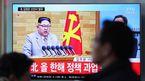 Kim Jong Un lệnh phóng tên lửa lớn chưa từng có?