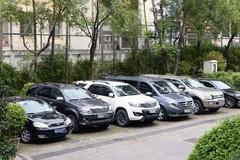 Cho thuê xe công: Đi ô tô biển xanh, tính tiền như taxi
