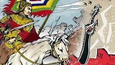 Phụ thân của vua Quang Trung mang họ gì?