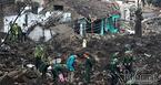 'Cưa bom' ở Hà Nội đến nổ lớn ở Bắc Ninh: Kinh hoàng tiếp nối