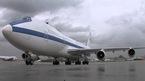 Máy bay 'Ngày tận thế' bảo vệ Tổng thống Mỹ thế nào?
