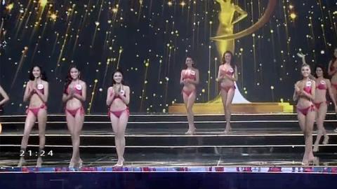 Công bố Top 10 Hoa hậu Hoàn vũ Việt Nam 2017