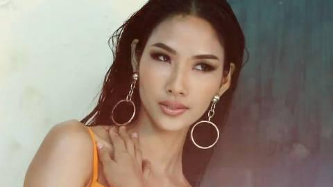 Phần công bố Top 15 của Hoa hậu Hoàn vũ Việt Nam 2017