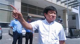 Thông tin mới về việc từ chức của ông Đoàn Ngọc Hải