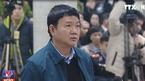 Hình ảnh bị cáo Đinh La Thăng, Trịnh Xuân Thanh tại tòa
