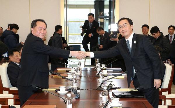 Hình ảnh nơi diễn ra đối thoại Hàn - Triều