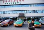 Tiết lộ thú vị về dịch vụ taxi sang chảnh ở Triều Tiên