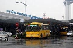 Công bố hàng loạt vi phạm tại Tổng công ty Cảng hàng không Việt Nam