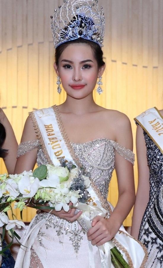 Lê Âu Ngân Anh,Hoa hậu Hoàn vũ Việt Nam 2017,H'Hen Niê