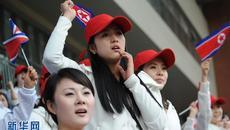 Điều chưa biết về đội cổ vũ xinh đẹp của Triều Tiên
