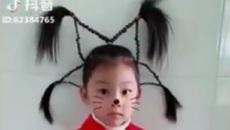 Kiểu tết tóc được dự đoán sẽ thịnh hành trong năm mới