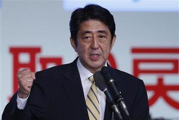 Thủ tướng Nhật tiết lộ 'bí mật quốc gia' với hoa hậu hoàn vũ