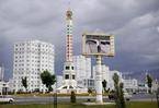 Vì sao Turkmenistan cấm xe màu đen vào thủ đô?