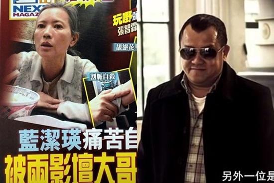 Thông tin mới vụ nữ diễn viên nổi tiếng bị cưỡng hiếp đến phát điên - ảnh 2